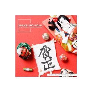 写真素材集 Makunouchi 041 New Year Images|temptation