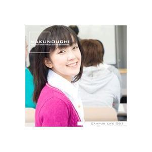 写真素材集 Makunouchi 061 Campus Life|temptation