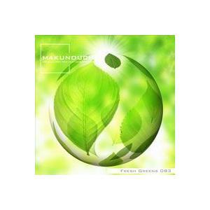 写真素材集 Makunouchi 083 Fresh Greens(新緑)|temptation