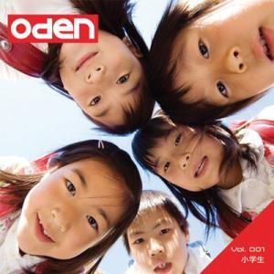 写真素材集 Oden 001 小学生|temptation