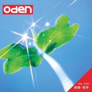 写真素材集 Oden 013 新緑・新芽|temptation