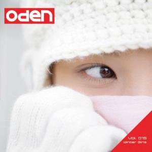 写真素材集 Oden 015 Winter Girls|temptation