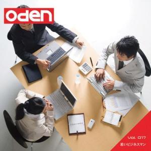 写真素材集 Oden 017 若いビジネスマン|temptation