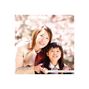写真素材集 Makunouchi 123 Child together(チャイルドトゥギャザー)|temptation