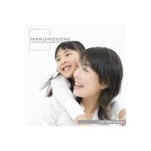 写真素材集 Makunouchi 144 Girl's Smile(ガールズスマイル)|temptation