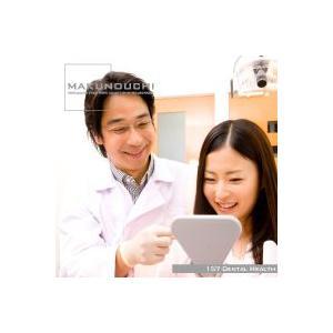写真素材集 Makunouchi 157 Dental Health(デンタルヘルス)