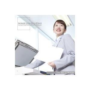 写真素材集 Makunouchi 171 New Employee(新社会人)|temptation