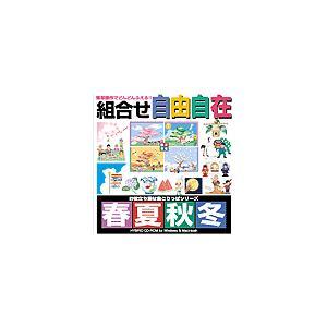 イラスト素材集 ごりっぱ 春夏秋冬(イラストレーター,Illustrator)|temptation