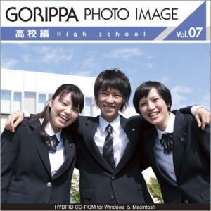 学校案内・パンフレット等の制作時に役立つ、実用性の高い、笑顔溢れるスクールイメージを120点収録。