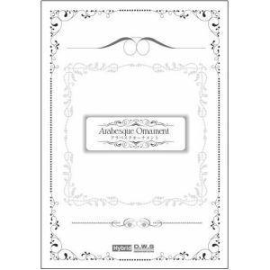 飾り罫素材集 アラベスクオーナメント(イラストレーター,Illustrator)