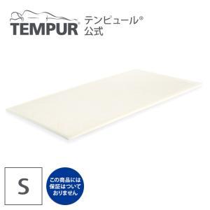 収納に便利な三つ折りできるトッパー。 マットレスパッドとして、お使いの布団やマットレスの上に重ねるだ...