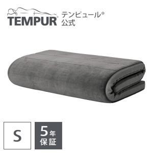 テンピュール フトン オールシーズンズ は、カバーとフォームの組み合わせで異なる4種類の寝ごこちをお...