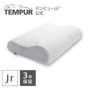 枕 体圧分散 テンピュール オリジナルネックピロー ジュニア かため 3年保証 肩こり ストレートネ...