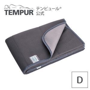 テンピュール ドライプロテクターは、マットレスやフトンの下に敷くだけで湿気を強力吸収! 寝具を清潔に...
