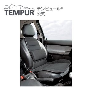 [ NEW ] テンピュール カーコンフォーター 車用 シートクッション ドライブ tempur