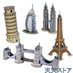 【3Dパズル】 ミニ有名建築パズル 5IN1 セット 1|ten-ten-store