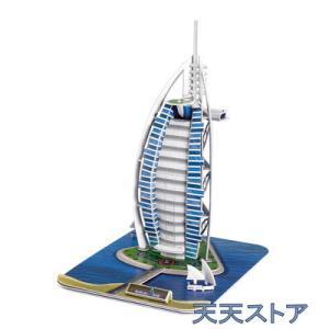 【3Dパズル】 パージアルアラブ  ドバイ|ten-ten-store