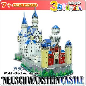 【3Dパズル】 ノイシュバンシュタイン城  ドイツ |ten-ten-store