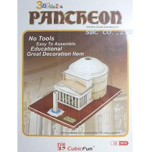 3Dパズル パンテオン ローマ/イタリア 32ピース 新商品|ten-ten-store