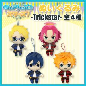 あんさんぶるスターズ! ぬいぐるみ -Trickstar- 全4種セット あんスタ フリュー ten-ten-store