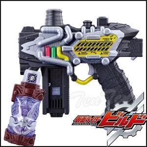 仮面ライダービルド 変身煙銃 DXトランスチームガン ナイトローグ ブラッドスターク|ten-ten-store