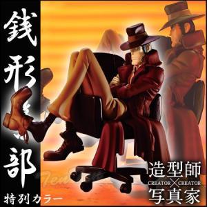 ルパン三世 フィギュア 銭形警部 レアカラー CREATOR×CREATOR −INSPECTOR ZENIGATA− 銭形 特別カラー|ten-ten-store