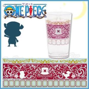 ワンピース グッズ チョッパー グラス TRAVELLING CHOPPER ALABASTA ピンク ten-ten-store