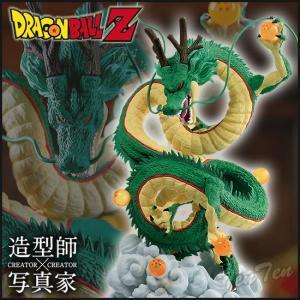 ドラゴンボール シェンロン フィギュア 通常カラー ドラゴンボールZ CREATOR×CREATOR SHENRON クリエイター 神龍 ノーマルカラー|ten-ten-store