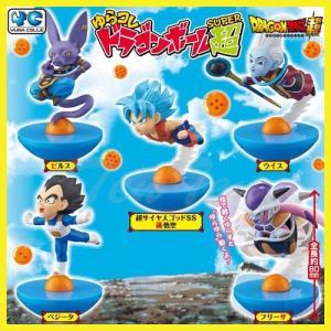 ゆらコレシリーズ ドラゴンボール超 (再販) 5個入りBOX 彩色マスコット ドラゴンボール超(スーパー)|ten-ten-store