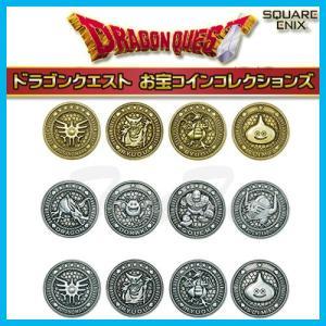 ドラゴンクエスト お宝コインコレクションズvol.1 12個入りBOX (再販) 全12種 ドラクエ...