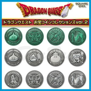 ドラゴンクエスト お宝コインコレクションズvol.2 12個入りBOX 全12種 ドラクエ グッズ ...