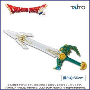 ドラゴンクエスト AMアイテムズギャラリースペシャル 天空の剣(つるぎ) 伝説の武器 約60cm 大型レプリカ ドラクエ グッズ