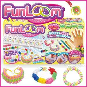 ファンルーム 通常版 アクセサリーセット シリコンバンドアクセサリー FUNLOOM|ten-ten-store