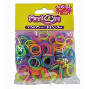 ファンルーム バンドアソート ネオンカラー シリコンバンド アクセサリー FUNLOOM|ten-ten-store