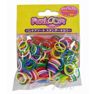 ファンルーム バンドアソート スタンダードカラー シリコンバンド アクセサリー FUNLOOM|ten-ten-store