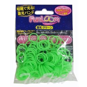 ファンルーム バンドアソート ス 蓄光グリーン シリコンバンド アクセサリー FUNLOOM|ten-ten-store
