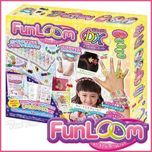 ファンルームDX アクセサリーセット シリコンバンドアクセサリー FUNLOOM|ten-ten-store