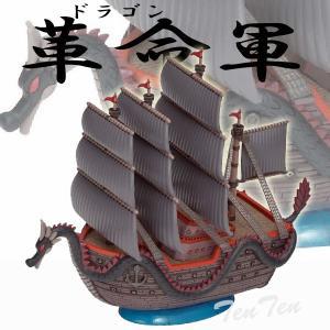ワンピース グッズ プラモデル ドラゴンの船 偉大なる船 グランドシップコレクション|ten-ten-store