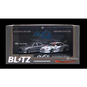 【ホットワークス】1/64 D1シリーズ ニッサン スカイライン BLITZ ER34 2002 & 2003 SET Ver.|ten-ten-store