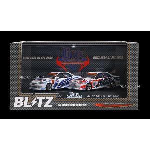 【ホットワークス】1/64 D1シリーズ ニッサン スカイライン BLITZ ER34 2004 & 2005 SET Ver.|ten-ten-store