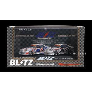 【ホットワークス】1/64 D1シリーズ ニッサン スカイライン BLITZ ER34 2006 & 2007 SET Ver.|ten-ten-store