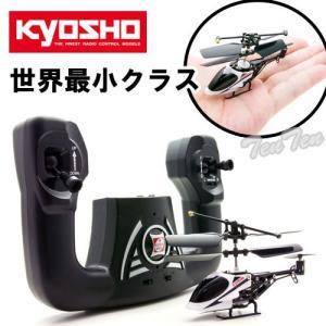 モスキート エッジ ホワイト 3chマイクロIRヘリコプター3 KYOSHO EGG エッグ|ten-ten-store