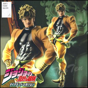 ジョジョの奇妙な冒険 フィギュア DIO 通常カラー単品 ジョジョの奇妙な冒険 スターダストクルセイダース JOJO'S FIGURE GALLERY4 ディオ