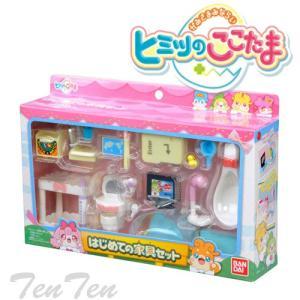 かみさまみならい ヒミツのここたま はじめての家具セット ハウスドール 家具 玩具|ten-ten-store