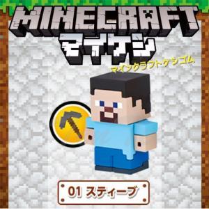 マインクラフト ケシゴム キャラボックス01 スティーブ マイケシ Minecraft 消しゴム 文具 ten-ten-store