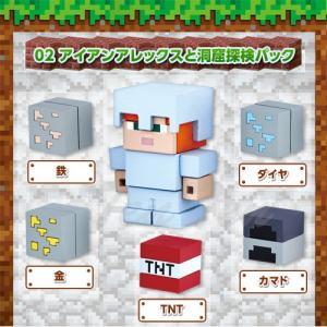 マインクラフト ケシゴム スターターセット02 アイアンアレックスと洞窟探検パック マイケシ Minecraft 消しゴム 文具 ten-ten-store