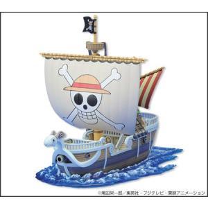ワンピース ゴーイング・メリー号 プラモデル 偉大なる船 グランドシップコレクション|ten-ten-store