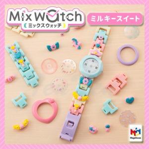 Mix Watch ミックスウォッチ ミルキースイート 日本おもちゃ大賞2019ガールズ・トイ部門大賞受賞 メガハウス クリスマスプレゼントなどに♪|ten-ten-store