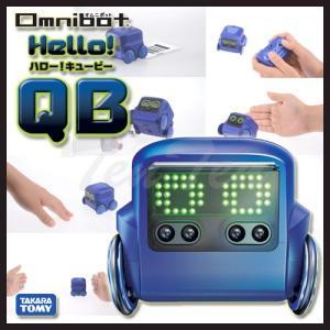 Omnibot (オムニボット) ハロー! QB (キュービー) ブルー ロボット玩具 贈り物やプレゼントに|ten-ten-store