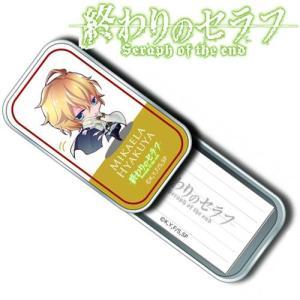 終わりのセラフ グッズ ミニ箋入りスライド缶 02. 百夜ミカエラ|ten-ten-store